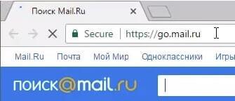 problemas virus mailru